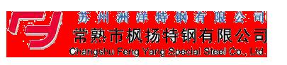 Thép Changshu