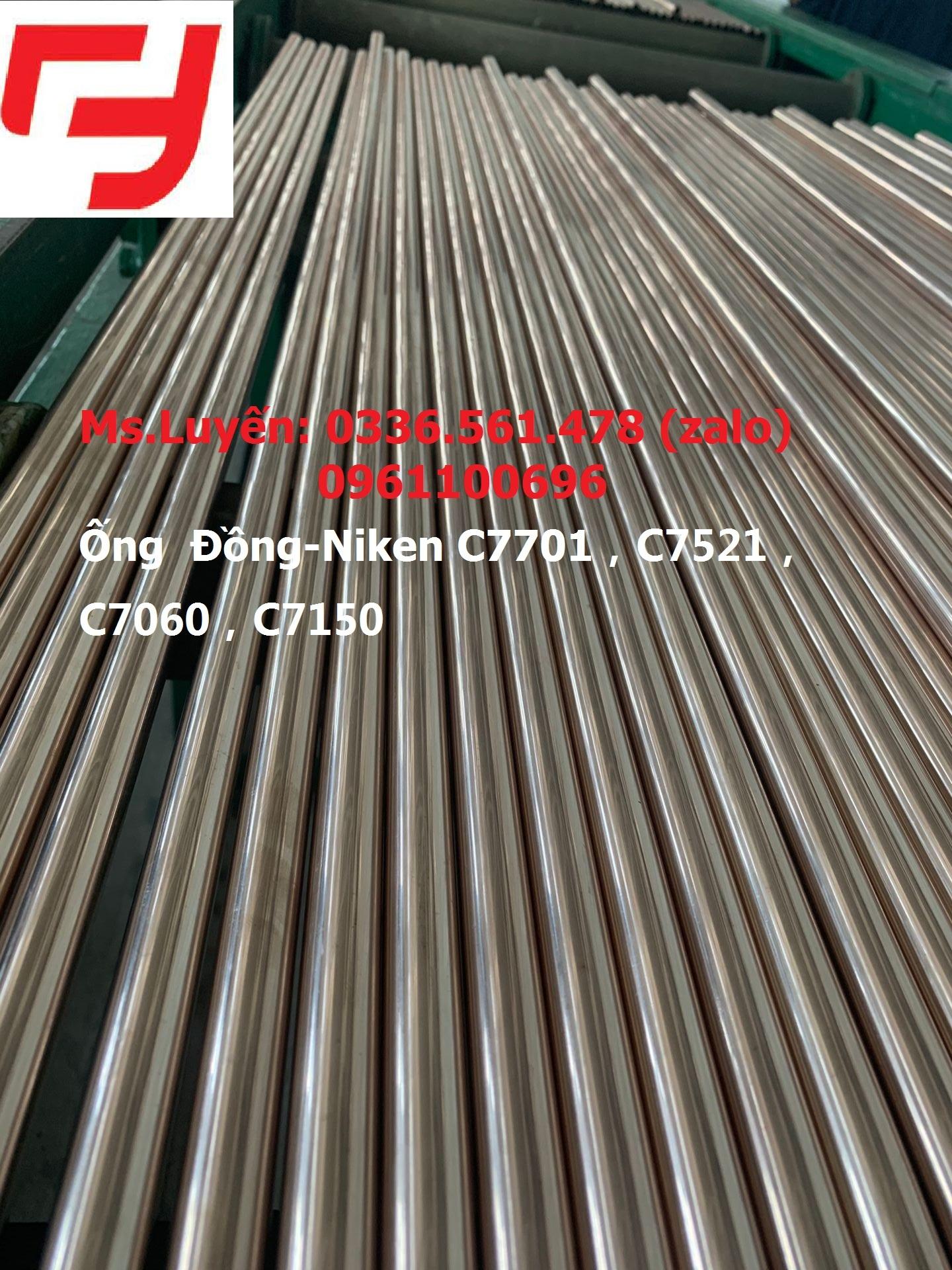 ong-dong-niken-C71500
